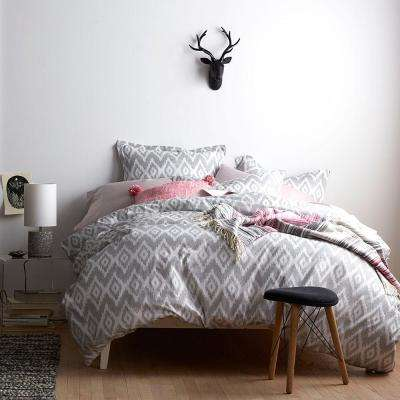 Ikat Diamond Queen Duvet Cover