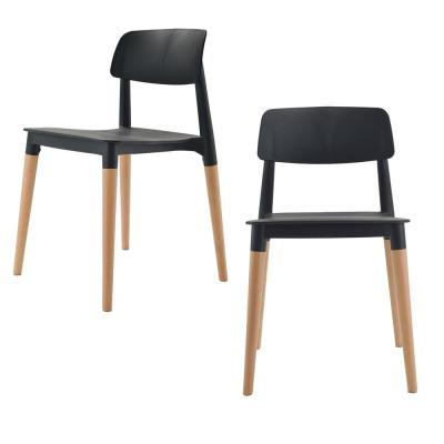 Bel Series Black Modern Accent Dining Side Chair with Beech Wood Leg (Set of 2)