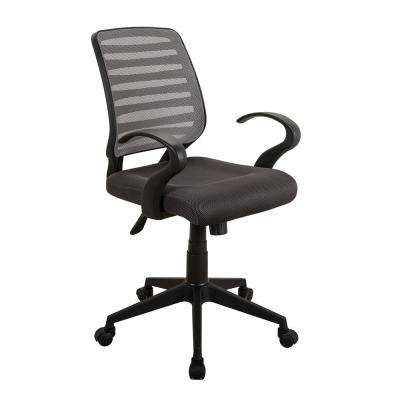 Gray Comfortable Rolling Height Adjustable Mesh Task Chair