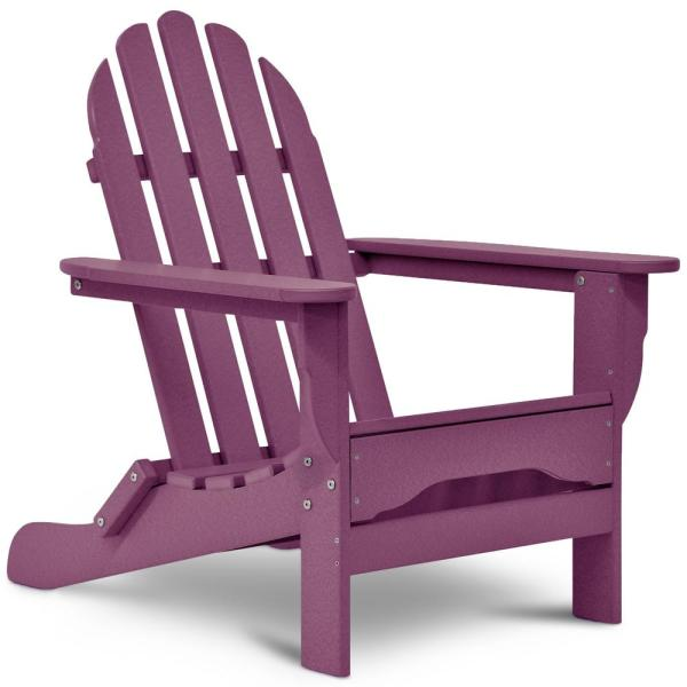 Icon Lilac Non-Folding Plastic Adirondack Chair