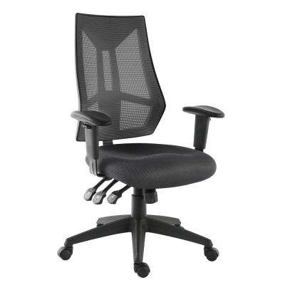 Benicia Gray Office Chair in Mesh