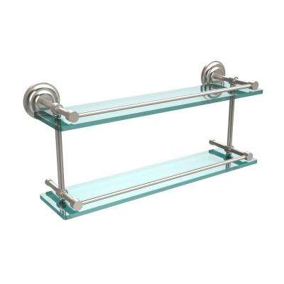Que New 22 in. L x 8 in. H x 5 in. W 2-Tier Clear Glass Bathroom Shelf with Gallery Rail in Satin Nickel