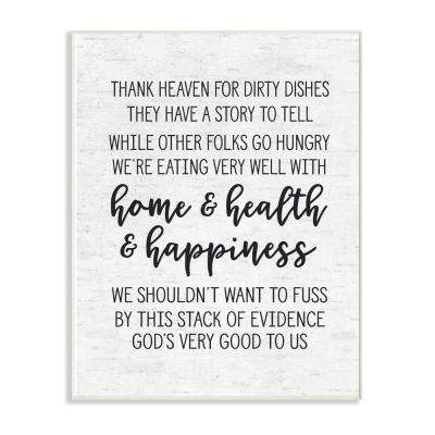 """12.5 in. x 18.5 in. """"Home Health Happiness Subtle Birch Typography"""" by Artist Lettered and Lined Wood Wall Art"""