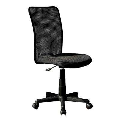 Black Mesh Task Office Chair