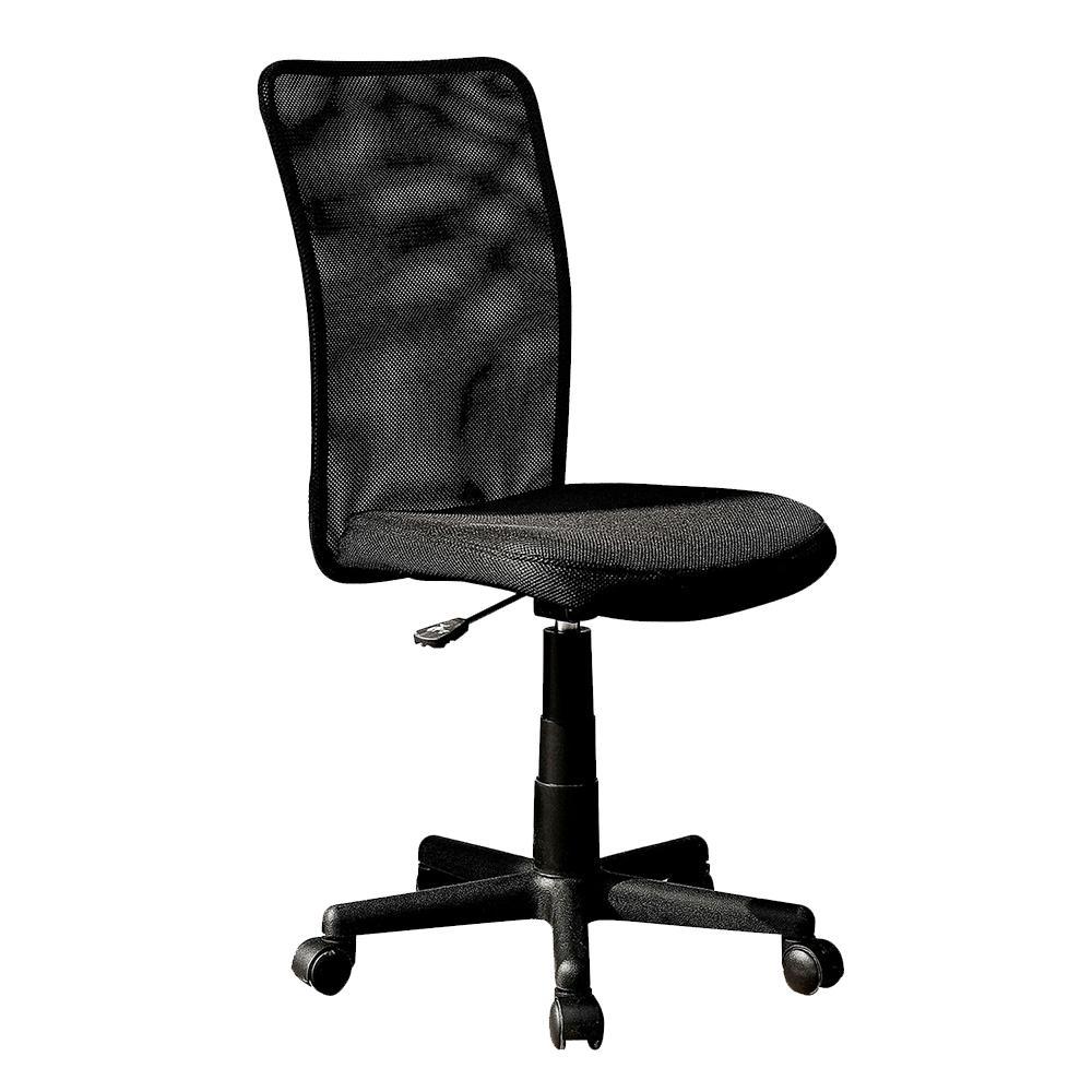 Techni Mobili Black Mesh Task Office Chair