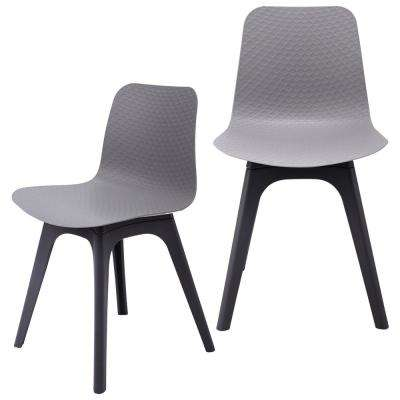 Hebe Series Gray Dining Shell Side Chair Molded Plastic with Modern Black Legs (Set of 2)