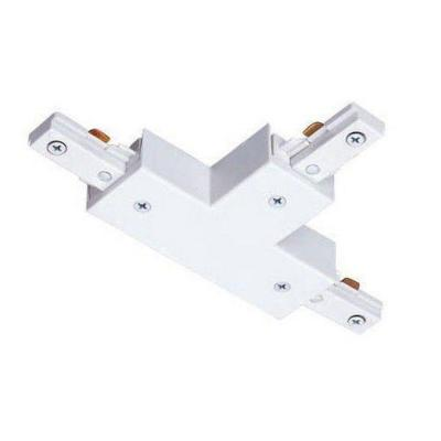Trac-Lites White T Connector