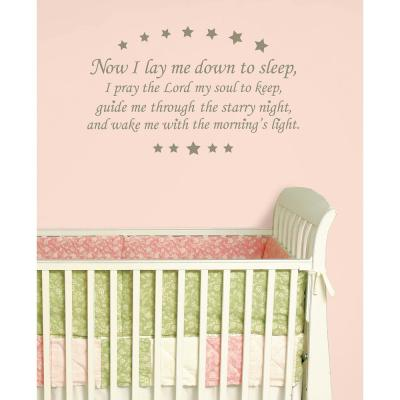 Grey Now I Lay Me Down Wall Quote Decal