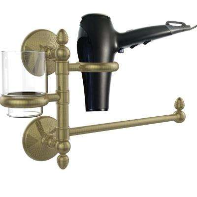 Monte Carlo Collection Hair Dryer Holder and Organizer in Antique Brass