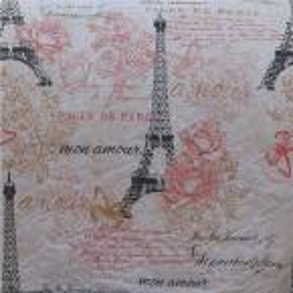 undefined Amour 5-Piece Pink Queen Quilt Set