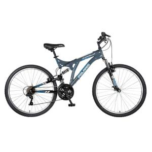 Polaris Scrambler Full Suspension Mountain Bike, 26 inch Wheels, 19.5 inch Frame, Men's Bike, Grey by Polaris