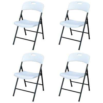 Outdoor White Plastic Folding Party Chair with Steel Frame Supports (4-Pack)