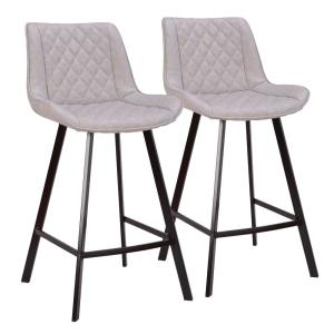 Super Lumisource Wayne 26 In Grey Faux Leather Counter Stool B26 Cjindustries Chair Design For Home Cjindustriesco