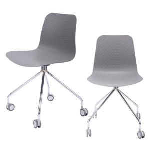 Peachy Cozyblock Hebe Series Gray Office Chair Designer Task Chair Machost Co Dining Chair Design Ideas Machostcouk