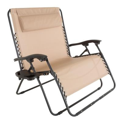 Zero Gravity Beige Metal Reclining Lawn Chair