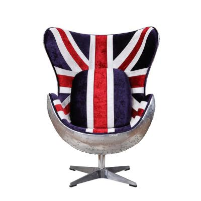 Pattern Fabric and Aluminum Brancaster Accent Chair with Swivel