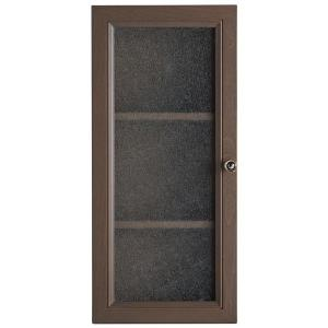 Glacier Bay Delridge 13-1/2 inch W x 29-1/2 inch H x 5-7/10 inch D Bathroom Storage Wall Cabinet in Flagstone by Glacier Bay