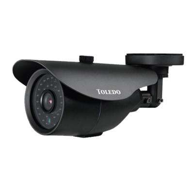 Wired HD Infrared Outdoor Bullet Security Camera