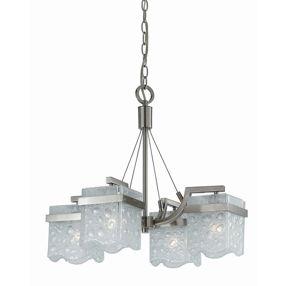 Illumine Value 4-Light Satin Nickel Incandescent Chandelier