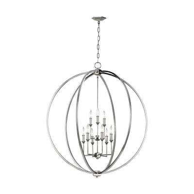 Corinne 9-Light Polished Nickel Chandelier
