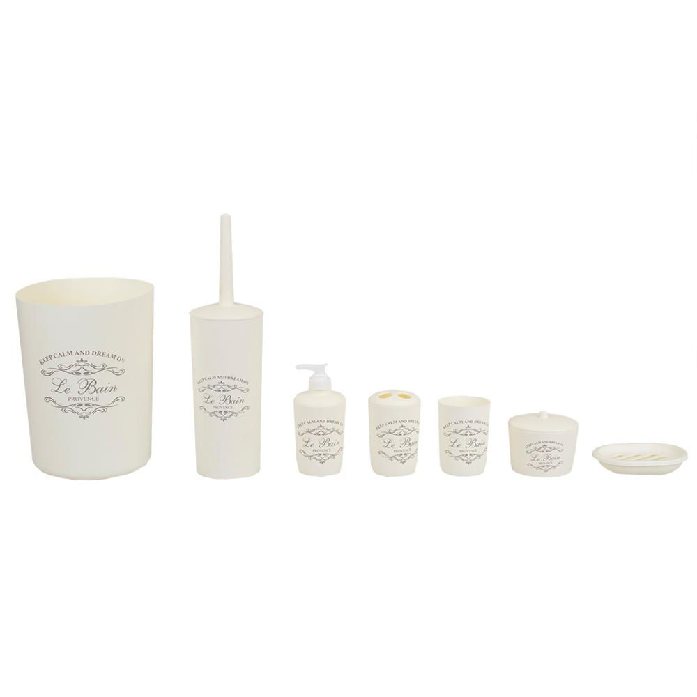 Paris 7 Piece Bath Accessory Set