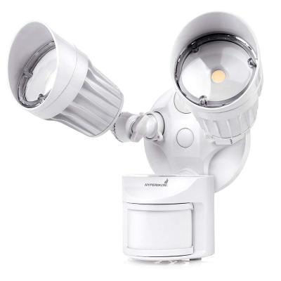 2-Head 100-Watt Equivalent Integrated LED White Weather Resistant Motion Sensing Security Area Light, 5000K