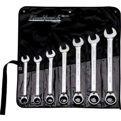 Ratcheting Wrench Set (7-Piece)