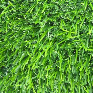 Standard Artificial Grass Synthetic Lawn Turf, Sold By 15 Ft. W X Custom  Length