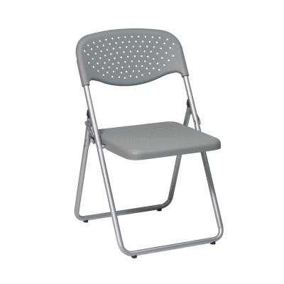 Grey Plastic Seat and Back and Silver Frame Folding Chair (4-Pack)