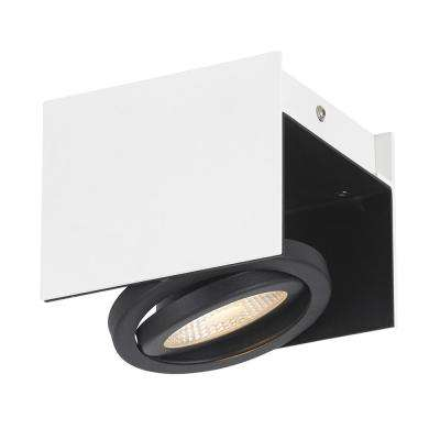 Vidago 5.5 in. White and Black Integrated LED Track Lighting Kit