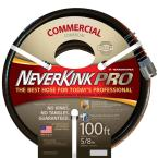 5/8 in. Dia x 100 ft. Commercial Duty Water Hose