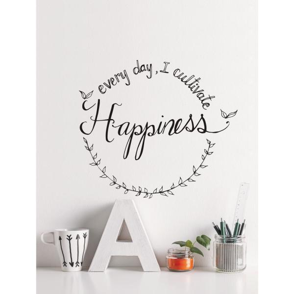 Adzif (24.2 in x 21.2 in) Cultivate Happiness Wall Decal T3177-EN-R70