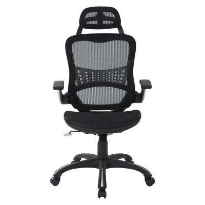 Black Vertical Chair with Nylon Arms and Headrest