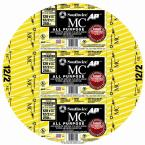 12/2 x 250 ft. Stranded AL MCAP (Metal Clad All-Purpose) Armored Cable