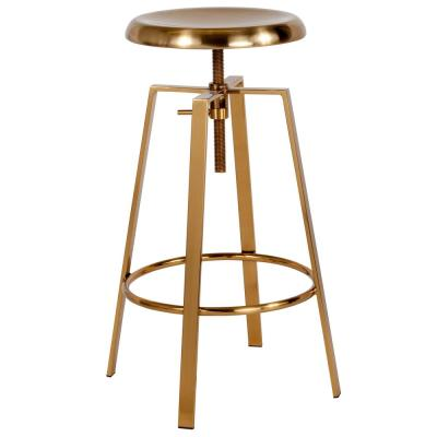35 in. Adjustable Height Gold Bar Stool