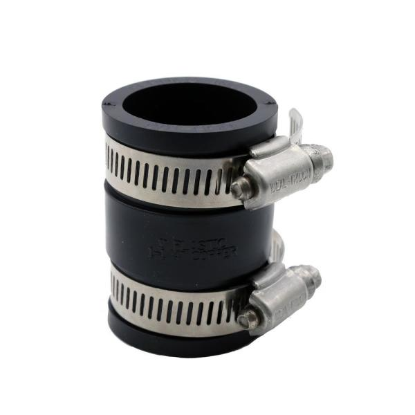 1 in. x 1 in. DWV Flexible PVC Coupling