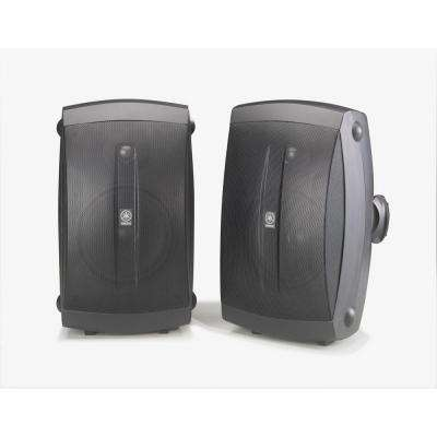 40-Watt RMS 2-Way Outdoor Speakers - Black