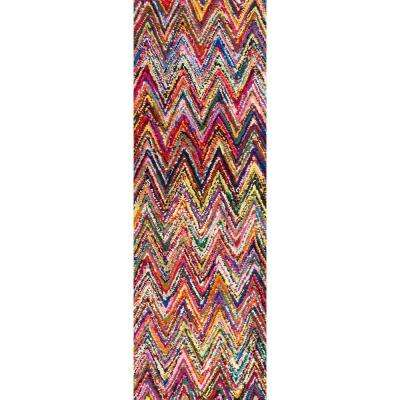 Oconnor Multi 3 ft. x 10 ft. Runner Rug