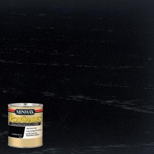8 oz. PolyShades Classic Black Satin 1-Step Stain and Polyurethane (4-Pack)