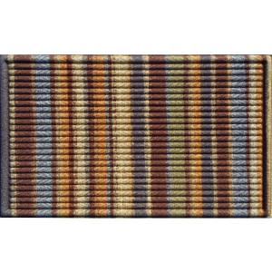 Apache Mills Elite Chindi Brown and Tan 18 inch x 30 inch Door Mat by Apache Mills
