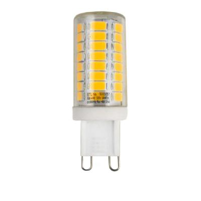 60-Watt Equivalent G9 LED Light Bulb (1-Bulb)