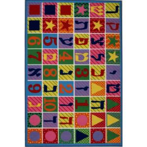 LA Rug Fun Time Hebrew Numbers and Letters Multi Colored 19 inch x 29 inch Accent Rug by LA Rug