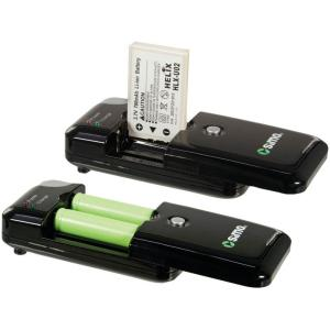 Sima Ultimate Battery Charger by Sima