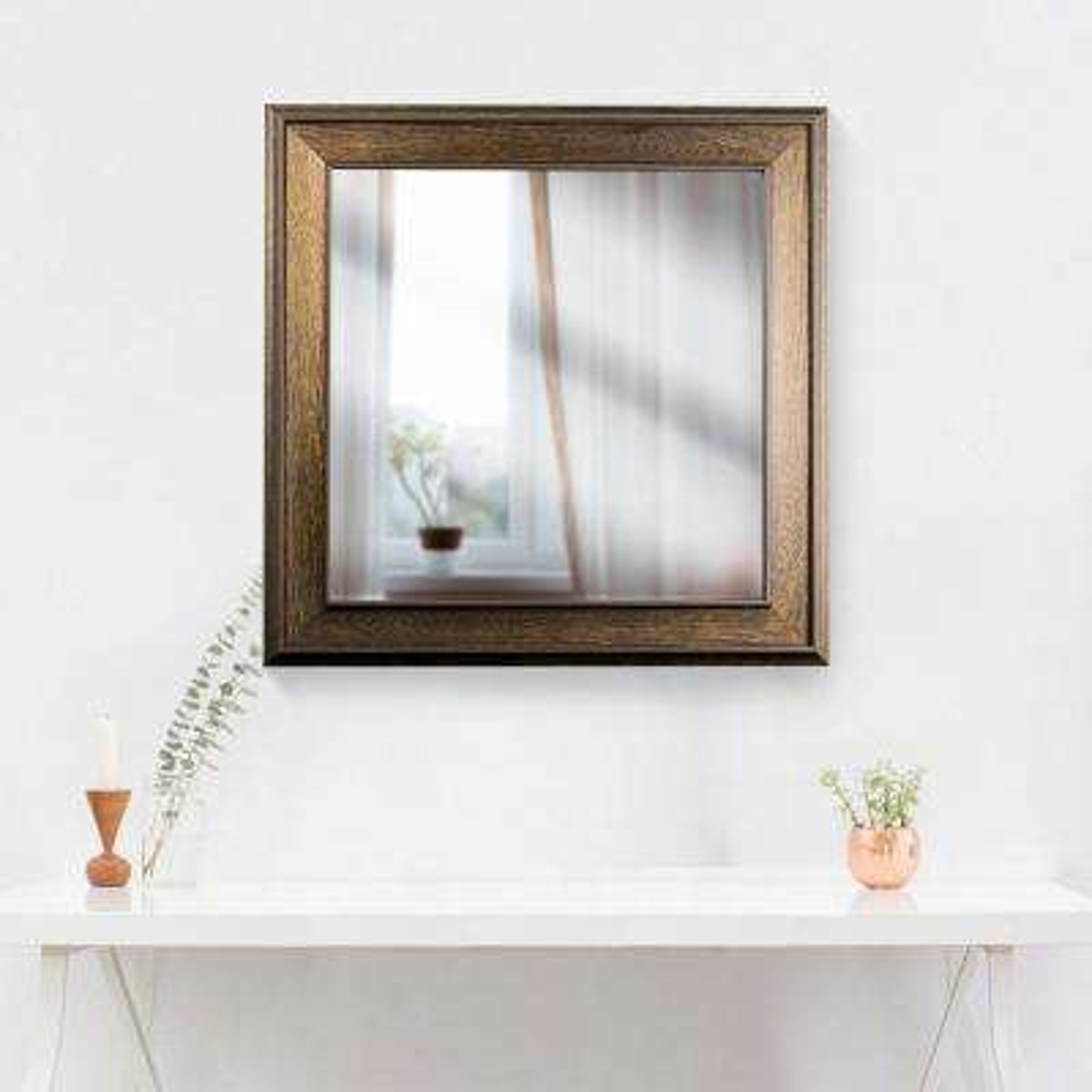 Everett Square Brown Vanity Mirror
