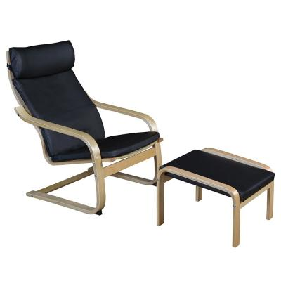 Mia Natural/Black Bentwood Reclining Chair and Ottoman