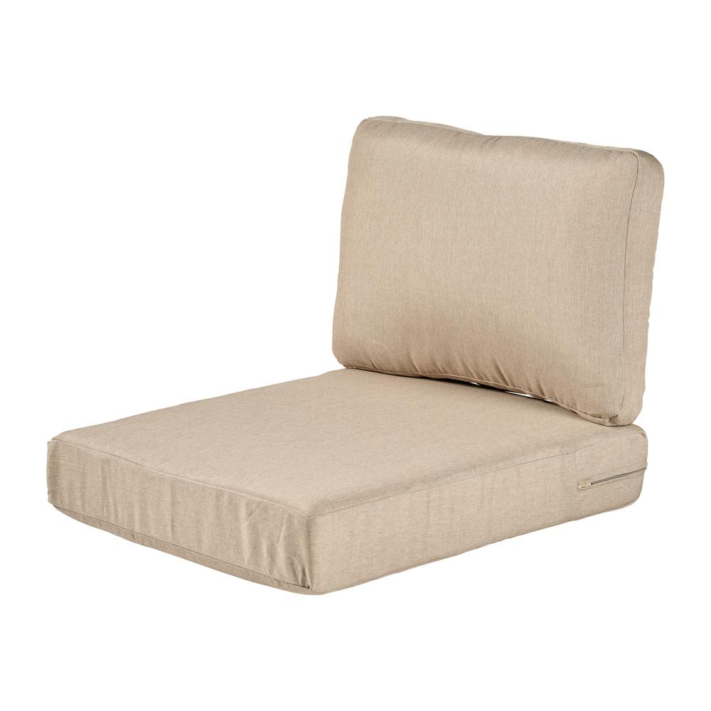 Beverly Beige Replacement 2-Piece Outdoor Sectional Chair Cushion Set