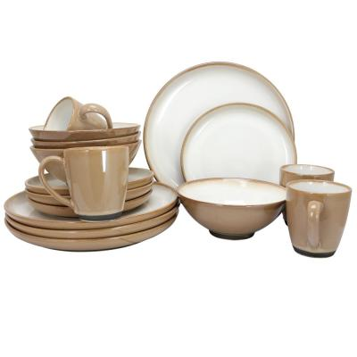 Serene Fountain 16-Piece Taupe Dinnerware Set (Service for 4)