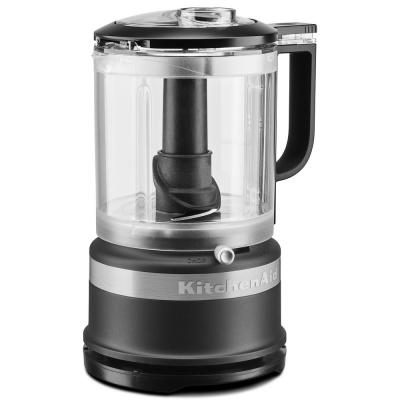 5-Cup 2-Speed Matte Black Food Processor