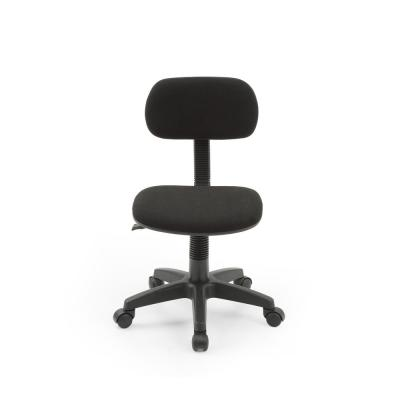 Black Task Chair