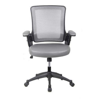 Gray Mid-Back Mesh Task Office Chair with Height Adjustable Arms